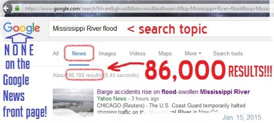 GoogleGateKeeper
